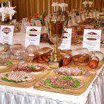 """Wyniki 51. KONKURSU """"Produkty najwyższej jakości w przemyśle mięsnym"""" WIOSNA 2019"""
